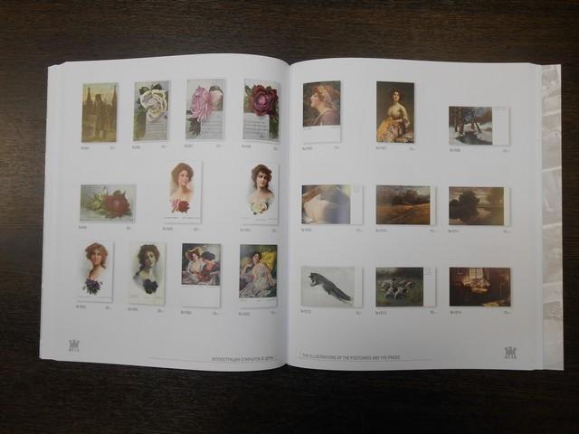 Издательства открыток и их каталоги 136