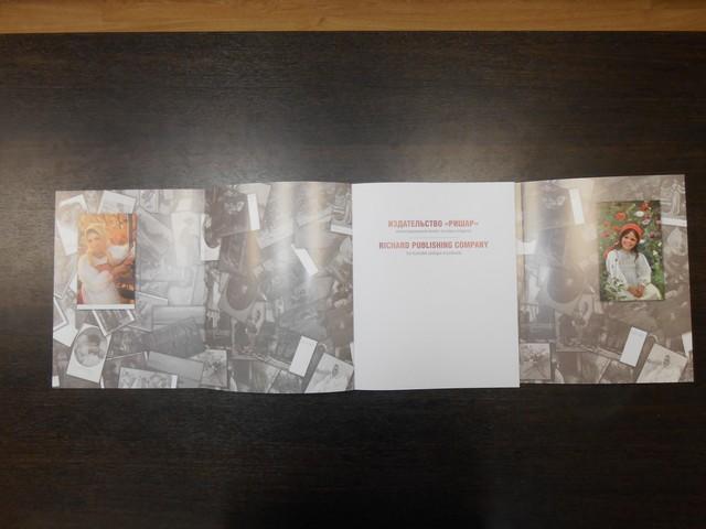 Издательства открыток и их каталоги 55