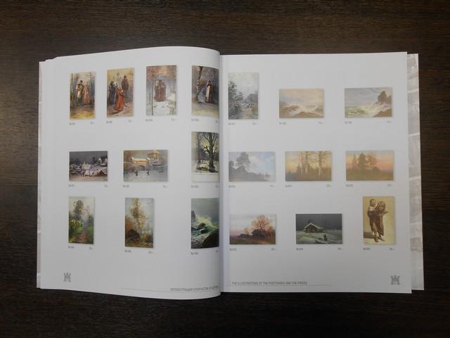 Издательства открыток и их каталоги 81